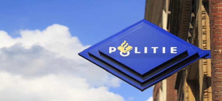 Etalage_logo-nationalepolitie